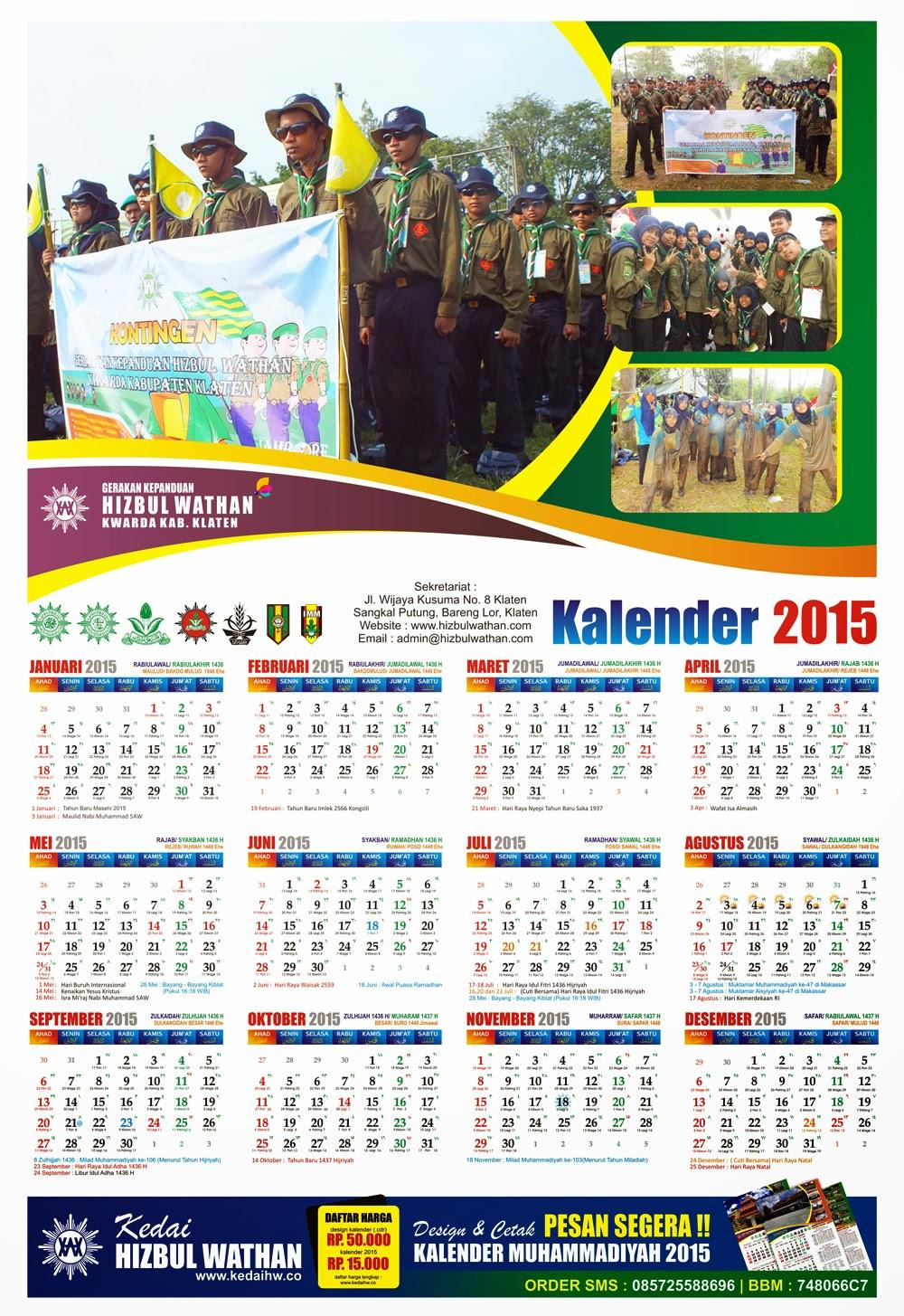 Design Kalender Muhammadiyah 2015 | Kedai Hizbul Wathan