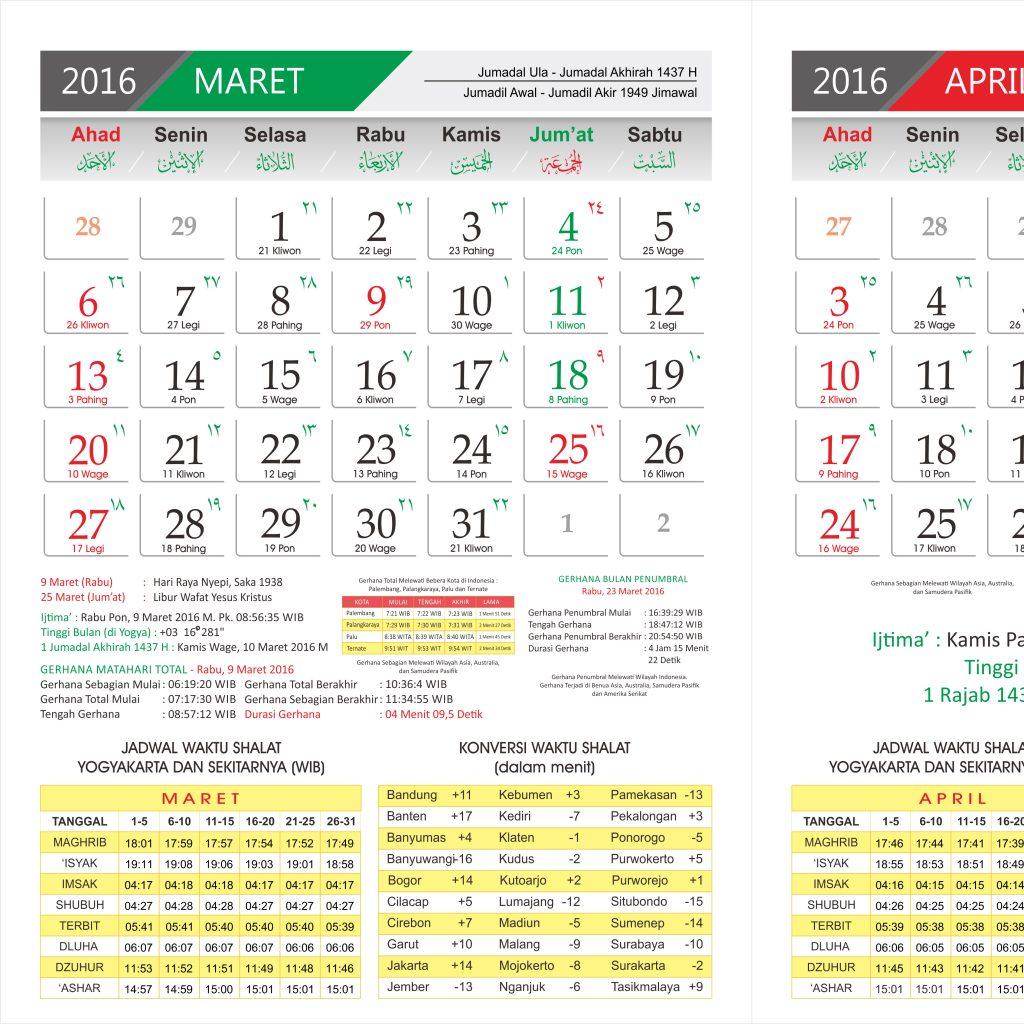 kalender muhammadiyah 2016 full2