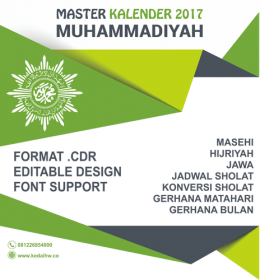 download template kalender 2017 cdr | Kedai Hizbul Wathan