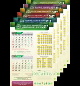 daftar-harga-cetak-kalender-muhammadiyah-murah